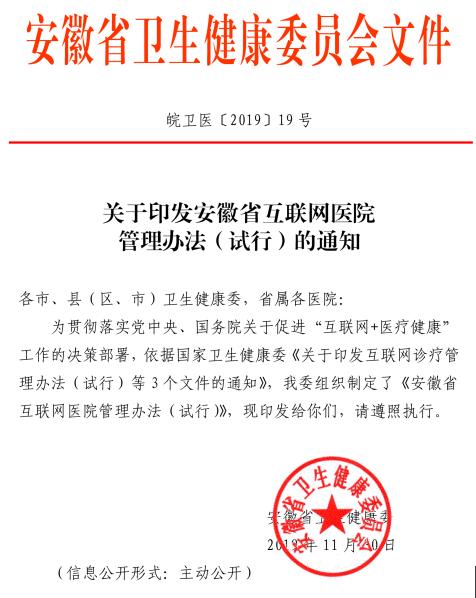 微信截图_20191204164412.png