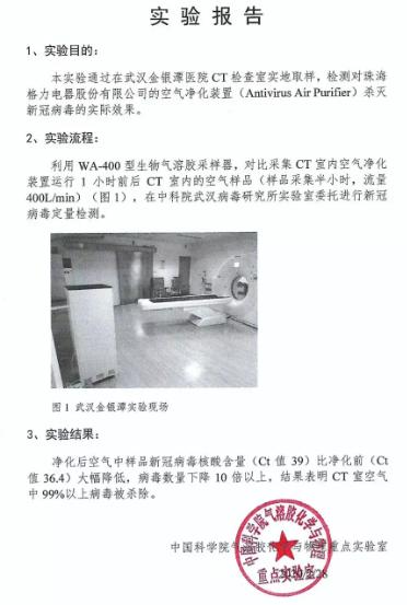 微信截图_20200320154929.png